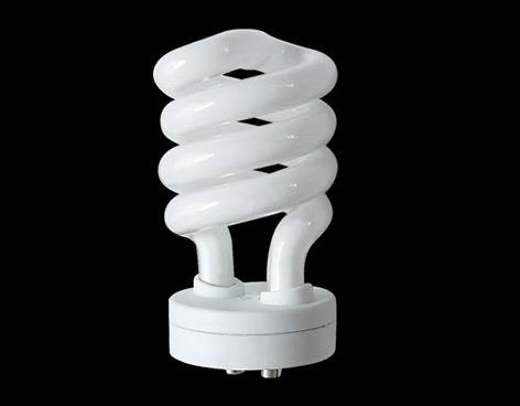 Compro casa sidney integral inmobiliaria page 5 for Tipos de bombillas led para casa